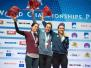 Campionato del mondo paraclimb Parigi settembre  2016